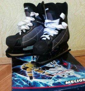 """Коньки хоккейные """"MELIOR"""", размер 33"""
