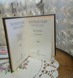 Собрания сочинения Льва Толстого в 22 томах