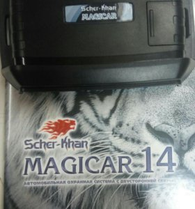 Scher-khan Magicar 14