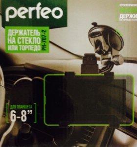 Новые автомобильные держатели для планшета