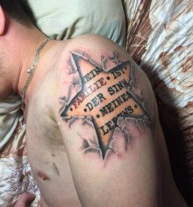 Татуировки, тату-надписи, тату на шрамах