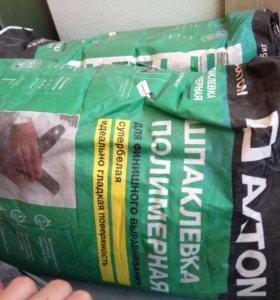 Шпаклевка полимерная axton