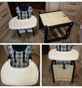 Детский стульчик-трансформер для кормления.