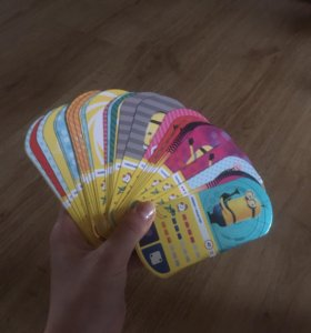 карточки на обмен