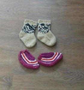 Детские носочки и пинетки