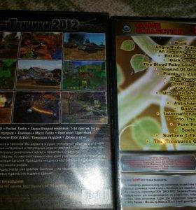 8 игровых DVD дисков.