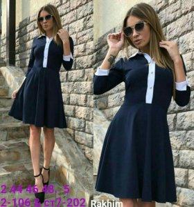 Платье школьное синее