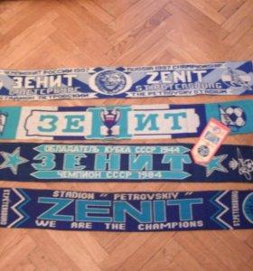 Футбольные шарфы фк зенит старые