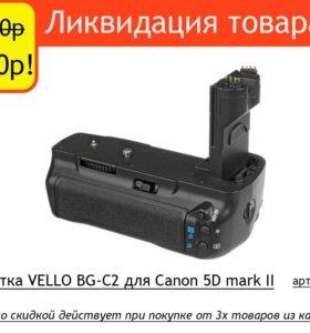 Батарейный блок для Canon 5D MARK II