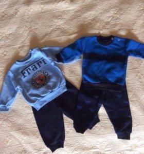 Спортивные костюмы на мальчика