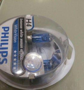 Лампы H4