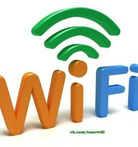 Настройка WiFi роутера(модема) B г. Краснодар