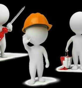 Ремонт квартир, офисов и строительство коттеджей.