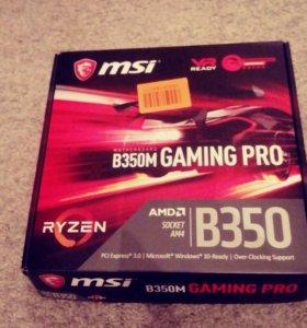 Материнская плата b350 gaming pro