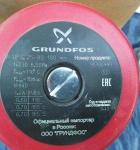Насос Grundfos UPS 25-80 180