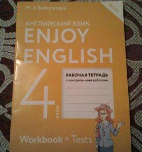Рабочая тетрадь по английскому языку 4 класс.