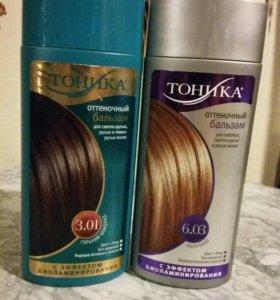 За 2.Оттеночный бальзам для волос+биоламинирование