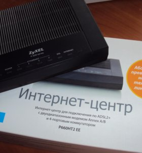Интернет-центр ZyXEL P660HT2 EE