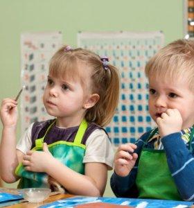 Школа будущего первоклассника ( с 5 и  6 лет)