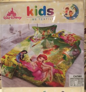 Детский комплект
