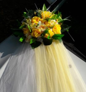 Украшение на свадьбу жёлтый
