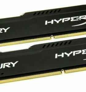 ddr3 HyperX fury