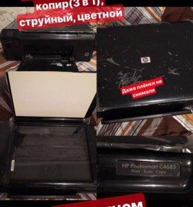 HP Photosmart C4683 (print-scan-copy)
