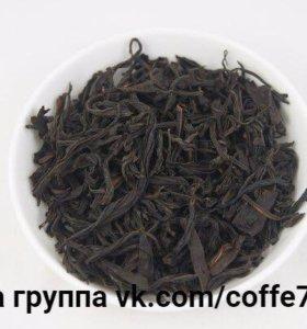 """Чай черный """"Цейлон"""" 500 гр."""
