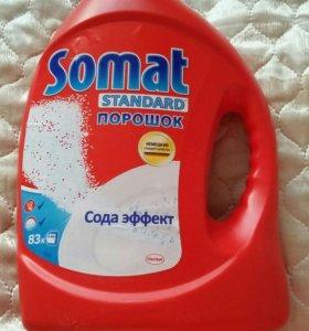 Порошок для посудомоечных машин Somat