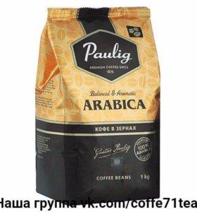 Кофе зерновое Paulig Arabica 1 кг.