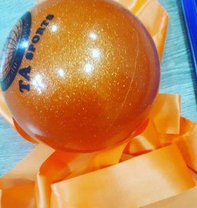 Мячи с блестками