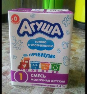 Агуша с 0