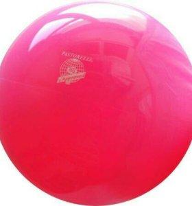 Мяч Пасторелли