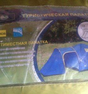 Туристическая палатка 6 местная