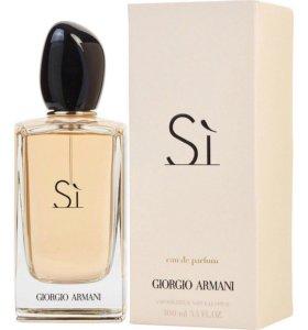 """Giorgio Armani """"Si"""" 100л."""