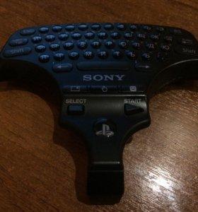 Новая bluetooth клавиатура для контроллера