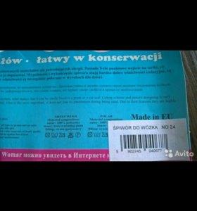 Меховой конверт в санки или коляску