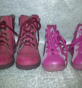 Обувь для девочки 22-23. Пакетом.