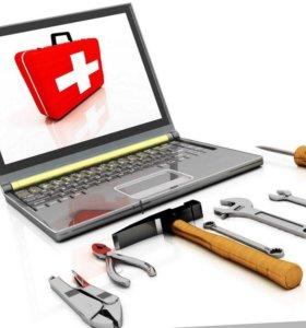 Установка и настройка ПО и ремонт компьютера