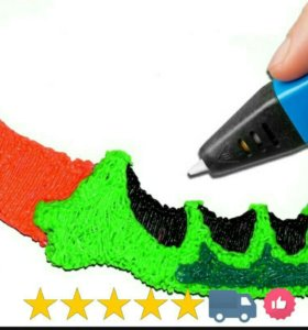 Крутая 3D ручка.