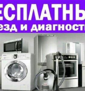 Ремонт машинок автомат