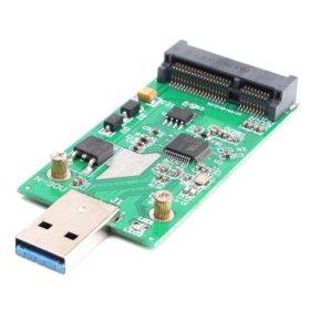 Адаптер USB3.0 в mSATA