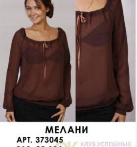 Блуза новая размер 48-50
