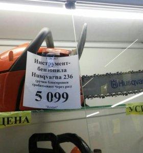 Бензопила