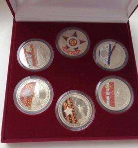Комплект медалей