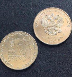 25 рублей Карабин!!!