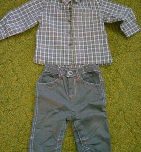 Рубашка + брюки