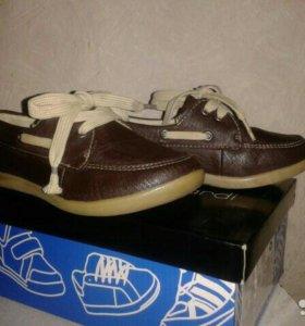 Мокасины(туфли)для мальчика
