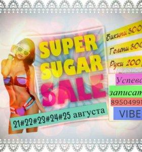 Шугаринг (сахарная депиляция)