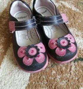 Туфли Pediped, 24 р-р, б/у